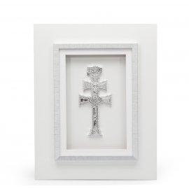 Cuadro con la Cruz de Caravaca en Plata y marco blanco
