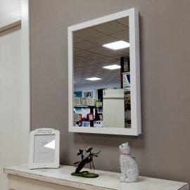 Espejo Cubre contador marco blanco lacado