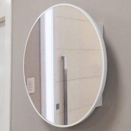 Espejo Circulo marco Blanco Cubrecontadores