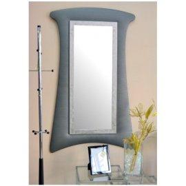Espejo modernista piel sintética gris